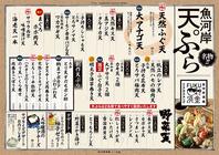 ふぐ以外にも海鮮・天ぷら・名古屋おでんなど