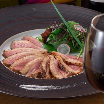 酒菜と串揚げ ひらたのおすすめ料理1