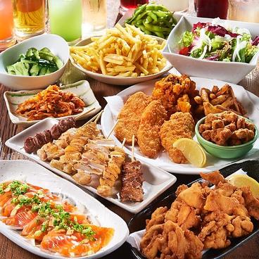 居酒屋いくなら俺んち来い 大宮東口店のおすすめ料理1