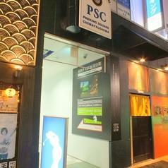PSCビル1F!国分町通り沿いからお店に入れます!元祖長浜らーめん博多一凛さんの看板が目印です。