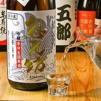 世界で【万代五郎】でしか飲めない地酒!