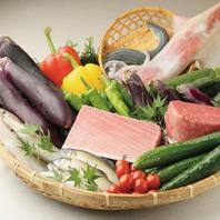 食材の新鮮さへのこだわり◆安心安全新鮮食材☆
