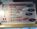 辛さも0番~5番(4番~プラス110円)まで選べるので、自分だけのスープ春雨を楽しめます♪