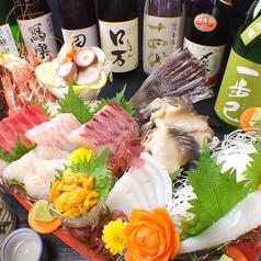海鮮居酒屋 いわ舟のおすすめ料理1