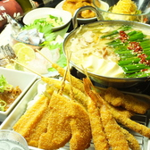 串くし本舗 深江店のおすすめ料理3