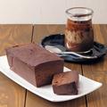 料理メニュー写真Terrine au Chocolat テリーヌショコラ Stick/Bottle