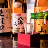 郷どり 燦鶏 さんけい Pedi汐留店のおすすめポイント3
