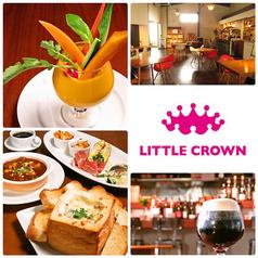 LITTLE CROWN Cafe リトルクラウンカフェ