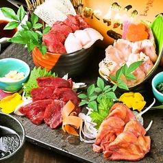 博多もつ鍋と博多水炊き なぎの木 青山店