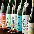 全国各地の日本酒約20種類飲み放題でプラス通常の飲み放題もついて2時間1800円(税別)!日本酒好きの方必見!