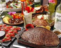 いろんなお肉が楽しめる♪夏場はビアガーデンも♪