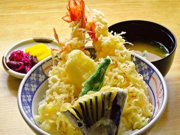 山そば 小田原のおすすめ料理1