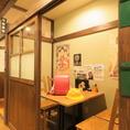 ≪用務員室≫当時のいろいろなシーンを思い出す居心地の良い個室です。6名様まで