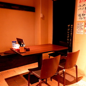 当店大人気の4名様用のテーブル席です!!ランチ利用や友人同士の飲み会など各種シーンでのご利用お待ちしております♪