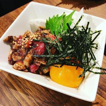 マサジン MASAJIN 福岡 中洲店のおすすめ料理1