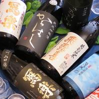 厳選した豊富な日本酒