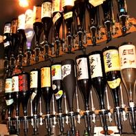八丁堀で焼酎30種類が飲み放題!+500円で日本酒も全種類!