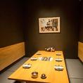 落ち着いた照明でゆっくりとお過ごしいただける個室はカジュアル接待・会食におすすめ。