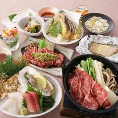 魚鮮水産 西新宿店