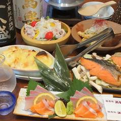 居食家 エビス水産 今店のおすすめ料理1