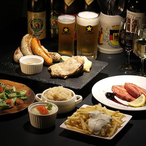 お手軽3500円コース 料理7品&陶器ジョッキで飲める生ビール付2時間飲み放題 ※当日予約OK!