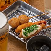酒菜と串揚げ ひらたのおすすめ料理2