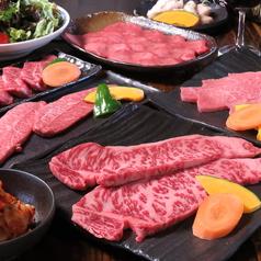 焼肉よっちゃん 2号店の写真