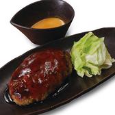キタノイチバ 下関東口駅前店のおすすめ料理3