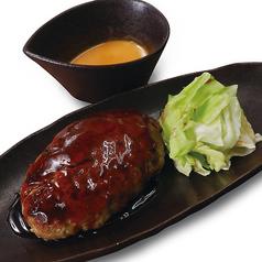 キタノイチバ 益田駅前店のおすすめ料理3