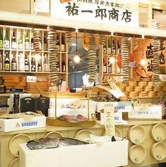 祐一郎商店 札幌駅前通店の特集写真