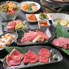 GURAGURA ぐらぐら 仙台のおすすめ料理1