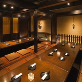鶏と魚と旨い酒 ウミスズメ 梅田店の雰囲気3