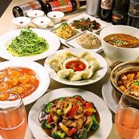 彩も華やかな四川料理