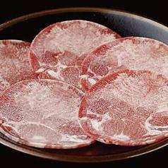 牛タン(塩)