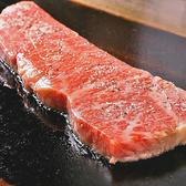 神戸 ステーキハウス 和豪のおすすめ料理2