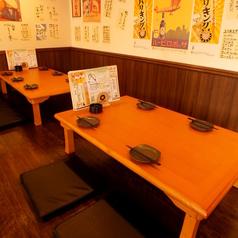 楽笑酒場 goji-goji 中町店の特集写真