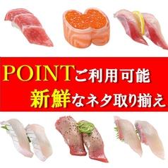 寿司めいじん 別府鶴見店のおすすめ料理1