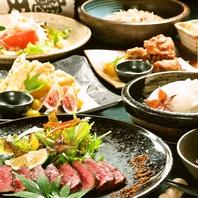 絶品!創作料理♪女子会コースは2980円~♪
