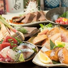 しゅき 酒葵のおすすめ料理1