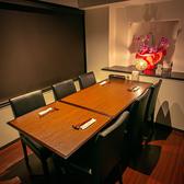 和食フレンチと日本酒専門 TABIの雰囲気3