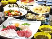 台所 てんや 京都のグルメ
