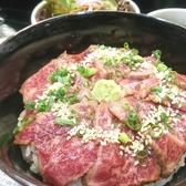 焼肉秀門 水戸OPA店のおすすめ料理2