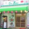 ベトナム料理 カラオケ センレストラン 大阪のおすすめポイント2