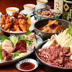 ひだり馬でん助 高円寺店のおすすめ料理1