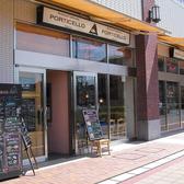 ポルティチェッロ ワールドポーターズ 横浜店の雰囲気3
