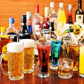 種類豊富なアルコール飲み放題