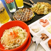 ぼて茶屋 道頓堀店のおすすめ料理2