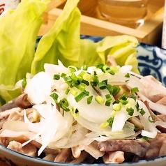 串屋横丁 綱島のおすすめ料理1
