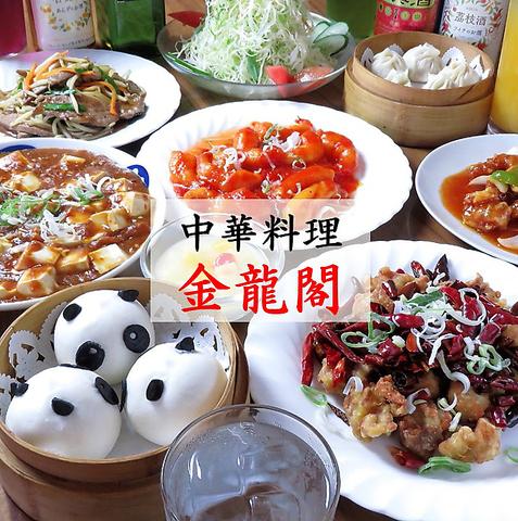 本厚木、愛甲石田での本格中華料理をご堪能。お得なコースや食べ飲み放題♪