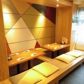 旬と天然素材の創作和食 寿司 さんきの雰囲気3